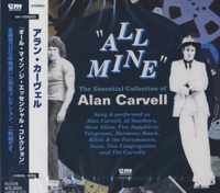 All Mine -2CD