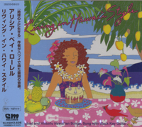 Living in Hawai'i Style -CD