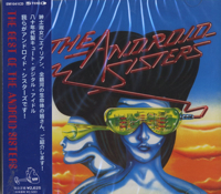 The Best Of The Android Sisters -CD