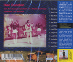 Kon Kee Lang Kwai: Essential Dao Bandon -CD