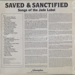 Songs Of The Jade Label