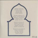 Vocal Recordings From The Levant, 1906-1925 -2LP