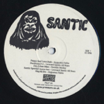 Santic Jamaican Productions 1973-1975 -2LP
