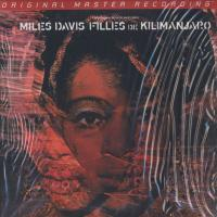 Filles De Kilimanjaro - numbered limited edition 2LP (180g)