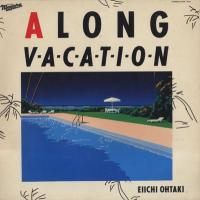 A Long Vacation- master sound