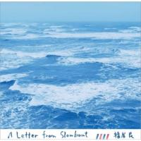 A Letter From Slow Boat
