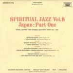 Vol.8 JAPAN Part One -2LP