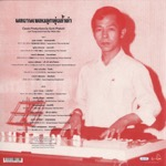 Classic Productions By Surin Phaksiri: Luk Thung Gems From The 1960s-80s -CD
