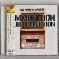 Ammunition Dub Collection -CD