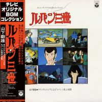 Lupin The Third -TV Original BGM Collection