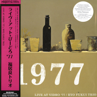 Live At Vidro '77 -2LP