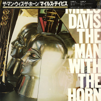 The Man With The Horn