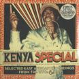 Selected East African Recordings From The 1970s&'80s -3LP+Bonus45