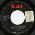 Smooth Operator / Spirit -7