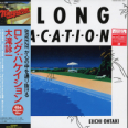 A Long Vacation -40th Anniversary Edition (180g)
