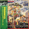 Earth Wind & Fire/Last Days And Time