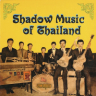 V.A./ Shadow Music Of Thailand/The Sons Of P.M. etc