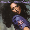 Maria Muldaur/Open Your Eyes