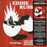 Eddie Russ/Fresh Out