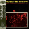 Eric Dolphy/At The Five Spot Volume 2