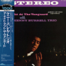 Kenny Burrell/A Night At The Vanguard